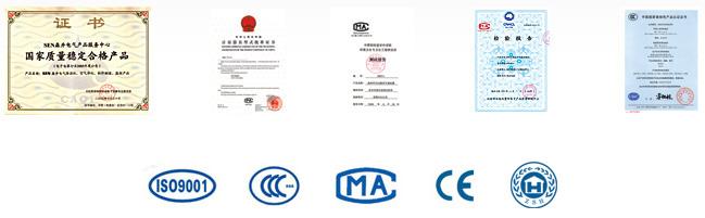 森井电气证书