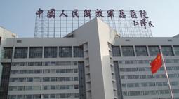 解放军总医院(301医院)购置森井商用环保除湿机及空气净化器