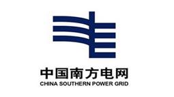 南方电网购置森井工业环保除湿机