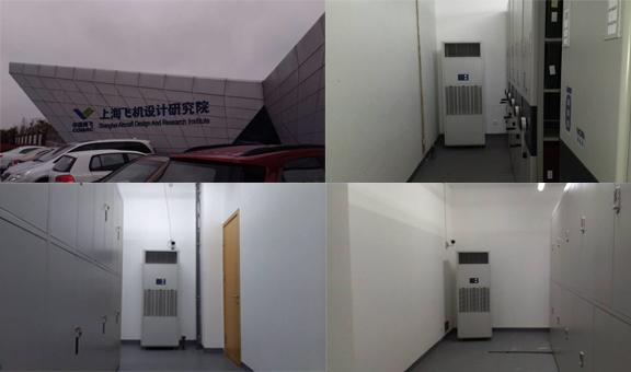中国商飞上海飞机设计研究院档案信息中心配置森井机